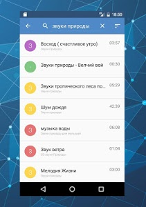 Download Музыка ВК Загрузить 1.3 APK