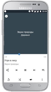 Download Музыка ВК 0.1 APK