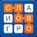 Download Слово за слово – игра в слова с друзьями 4.2.1.6 APK