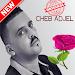 أغاني شاب عجال بدون نيت Cheb Adjel