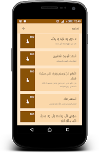 Download Athan Salat : Prayer Times 3.0.0 APK