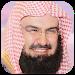 Download السديس - القرآن الكريم 1.8 APK