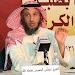Download الشيخ عثمان الخميس 1.11.6.95 APK
