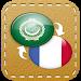 Download القاموس العربي (عربي-فرنسي) 7 APK