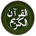 Download القرآن الكريم باكبر خط 1.9 APK