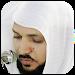 Download القرآن الكريم - ماهر المعيقلي 2 APK