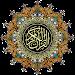 Download القرآن الكريم 1.0 APK