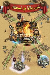 screenshot of انتقام السلاطين version 1.7.10