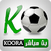 Download بث مباشر - Koora 1.3 APK