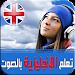 Download تعلم الإنجليزية بالصوت بدون نت Learn APK