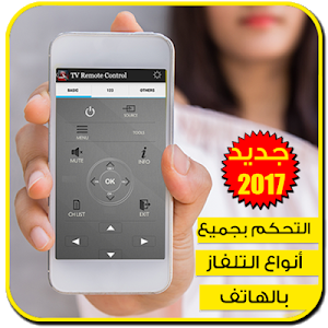 Download  1.2 APK