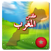 Download طقس المغرب 10.0.4 APK