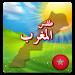 Download طقس المغرب 10.0.4 APK