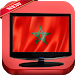Download قنوات التلفزة المغربية 2017 1.0 APK