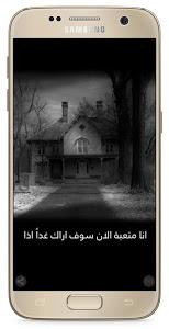 screenshot of لعبة مريم الأصلية version 2.3