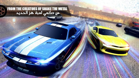 Download هز الحديد تطويف Shake Metal 1.4.2 APK
