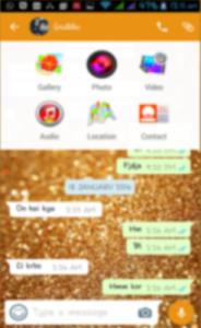 screenshot of واتس اب الذهبي بلس 2018 version 1.0