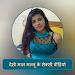 Download देसी माल-मल्लू के वीडियो 1.0 APK