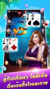 Download ป๊อกเด้งไทย-รามเก้าเก ไฮโลไทย 1.5.5 APK