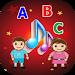 Download เพลงเด็ก เพลง ก ไก่ เพลงอนุบาล 2.4 APK