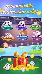 Download ไฮโลไทย - รวมดัมมี่ ป๊อกเด้ง เก้าเก 1.6.2 APK