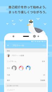 Download マリンチャット - ひまつぶしと友達探しのトークアプリ 4.0.0 APK