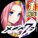 Download メギド72 1.12.0 APK