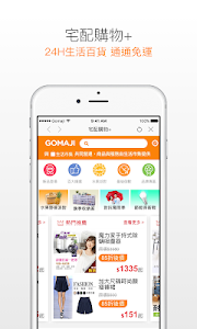screenshot of GOMAJI - 最大吃喝玩樂平台 version 6.3.9