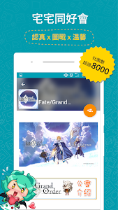Download 巴哈姆特 - 華人最大遊戲及動漫社群網站 5.8.16 APK