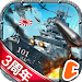 Download 戦艦帝国-228艘の実在戦艦を集めろ 2.1.14 APK