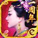 Download 熹妃传-新马版 1.1.1 APK