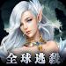 Download 聖戒:神魔之戰 1.19.1.261 APK