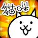 Download 貓咪大戰爭 7.4.2 APK