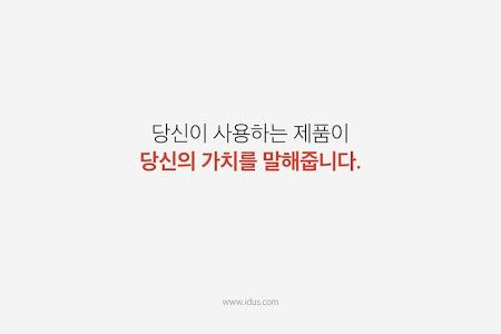 Download 아이디어스(idus) - 핸드메이드/수공예 장터 1.7.08 APK