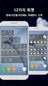 screenshot of 원기날씨 - 미세먼지, 기상청 날씨 version 4.0.0