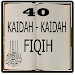 Download 40 Kaidah Ushul Fiqih 1.5 APK