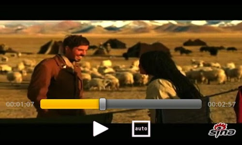 Download A8 Video Player 1.9.7 APK