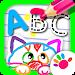 Download ABC DRAW! Alphabet games Preschool! Kids DRAWING 2 1.0.8.6 APK