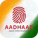 Download Aadhaar Card - Download/Update 0.9.5 APK