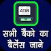 Download All Bank Balance Check 3.0 APK