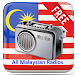 Download All Malaysian FM Radios Free 2.0 APK