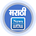 Download All Marathi News Papers 1.0.2 APK