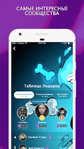 Download Amino Undertale Russian Андертейл 1.8.19820 APK