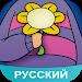 Download Amino Undertale Russian Андертейл 1.9.22282 APK