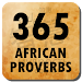 Download An african quote per day 1.2 APK