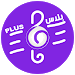 Download Anghamy Plus - ان‍غا‍مي بلاس 2017 1.0 APK