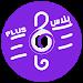 Download Anghamy Plus - انغامي بلاس 2017 1.0 APK