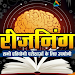 Download Aptitude Reasoning Trick Hindi 6.7 APK