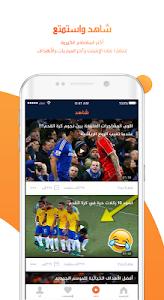 screenshot of كورة كافيه version 1.3.40