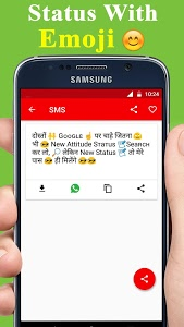 Download Attitude Status Hindi 2018 1.2 APK